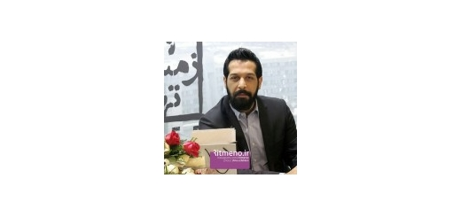 گزارش تصویری از جشن امضا آلبوم « کامران تفتی »