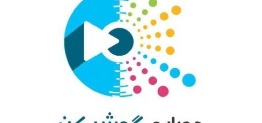 «دوباره گوش کن» جدیدترین برنامه  موسیقایی تلویزیون