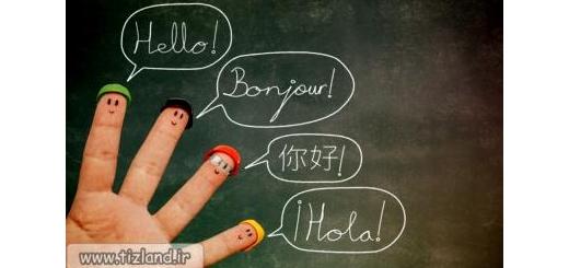 7 روش برای تقویت مهارت نوشتاری در زبان خارجی