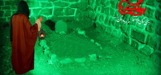 دفن شبانه حضرت زهرا(س) چرا؟؟؟؟؟
