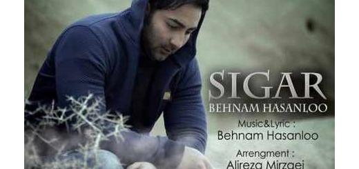 دانلود آلبوم جدید و فوق العاده زیبای آهنگ تکی از بهنام حسنلو