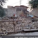 تخریب کامل خانه میحط بان سرپل ذهاب در زلزله
