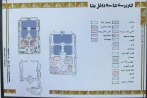 دانلود بررسی و تحلیل فرهنگسرای استاد فرشچیان در اصفهان