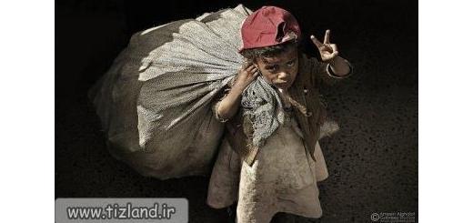 روز جهانی مبارزه با کودکان کار