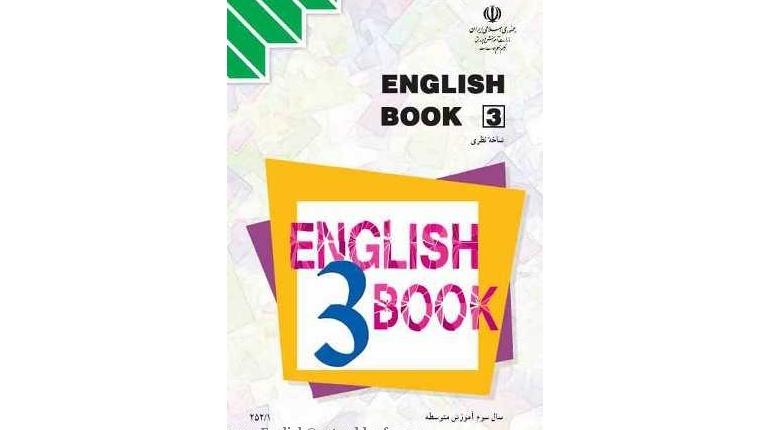 زبان انگلیسی سوم راهنمایی (نهایی)