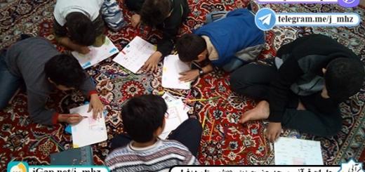 مسابقه نقاشی به مناسبت دهه فجر-کودکان- چهارشنبه 18 بهمن 96