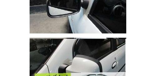 آیینه پرستیژ مدل 2011تندر 90