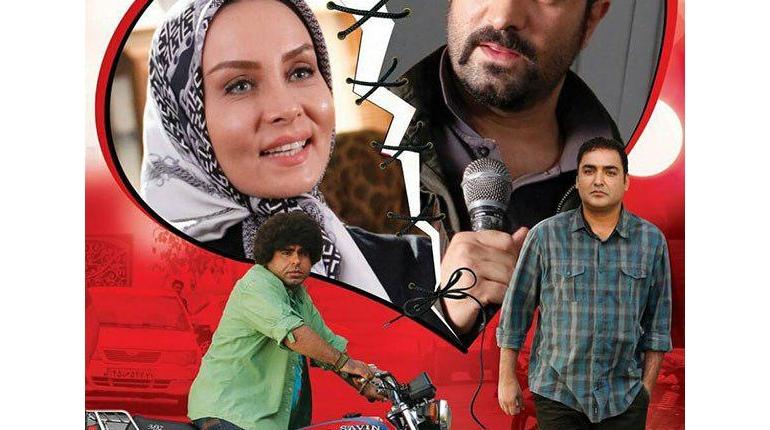 دانلود رایگان فیلم ایرانی جدید ضد ضرب با لینک مستقیم