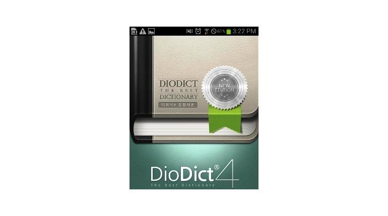 دانلود دیکشنری اندروید DioDict 4