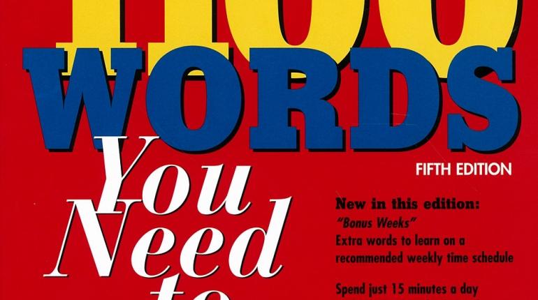 دانلود کتاب Barrons 1100 Words You Need to Know 5th
