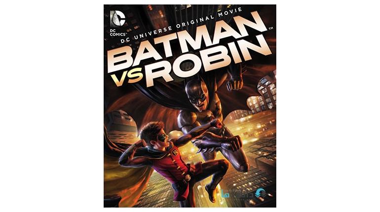 دانلود انیمیشن Batman vs. Robin 2015