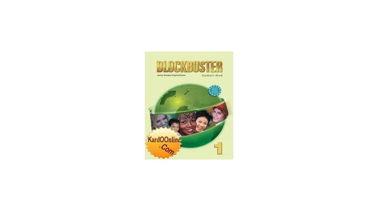 دانلود رایگان مجموعه آموزش زبان انگلیسی Blockbuster