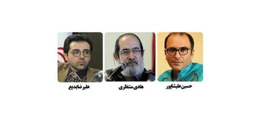 با داوری منتظری، علیشاپور و بدیع و در فرهنگسرای ارسباران؛ هزارصدای موسیقی کلاسیک ایرانی، ششم اسفند برگزار میشود