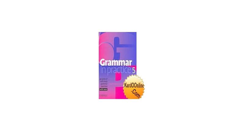 تمرین گرامر انگلیسی با Grammar in Practice 5