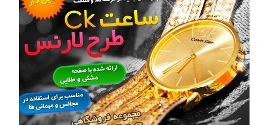 دانلود فیلم آموزش Excel 2013 به زبان فارسی در 3 سطح