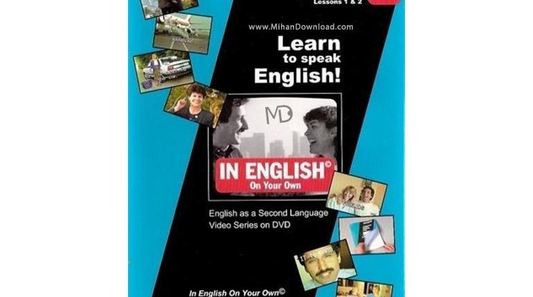 دانلود آموزش زبان انگلیسی برای شما English