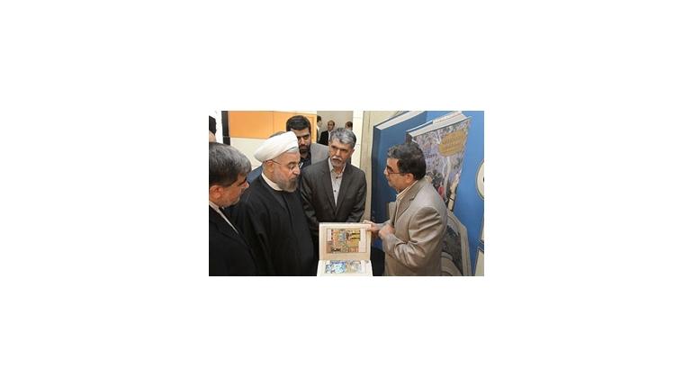 رئیس جمهور بیستوهشتیمن نمایشگاه بینالمللی کتاب تهران را افتتاح کرد