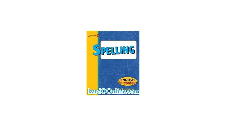 تقویت املای انگلیسی با Spelling :English in Context
