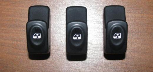 کلید بالابرشیشه عقب تندر90