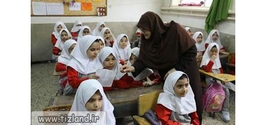 زمان پرداخت مطالبات معلمان و فرهنگیان تهران