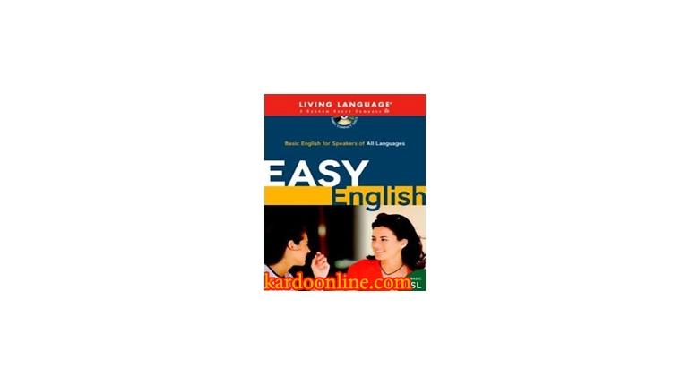 آموزش آسان انگلیسی مقدماتی Living Language: Easy English