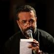 دانلود دعای کمیل با صدای حاج محمود کریمی