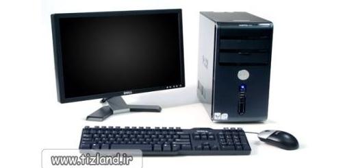 رایانه های قدیمی خود را به مدارس مناطق محروم اهدا کنید