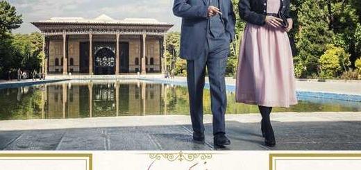 دانلود قسمت ششم فصل دوم سریال شهرزاد