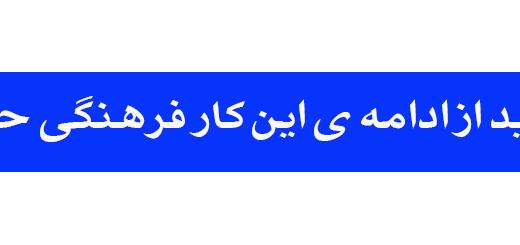 درآمد . آواز ابوعطا . ردیف استاد عبدالله دوامی . آموزش سه تار نیما فریدونی.mp4 HD