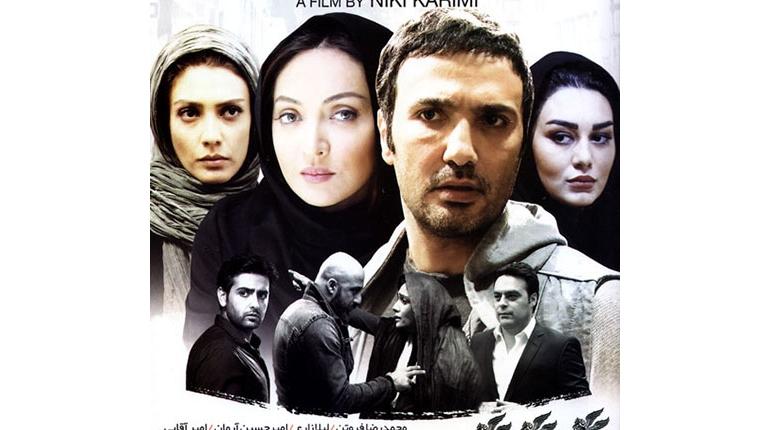 دانلود رایگان فیلم ایرانی جدید شیفت شب با کیفیت عالی