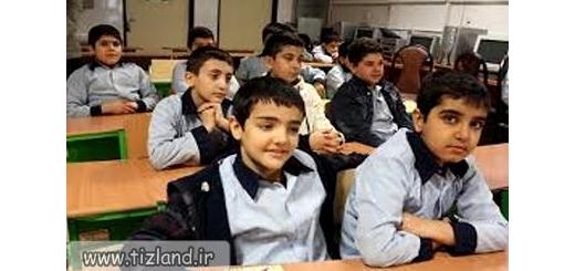 نگاه دوگانه دولت و خانواده به مدرسه