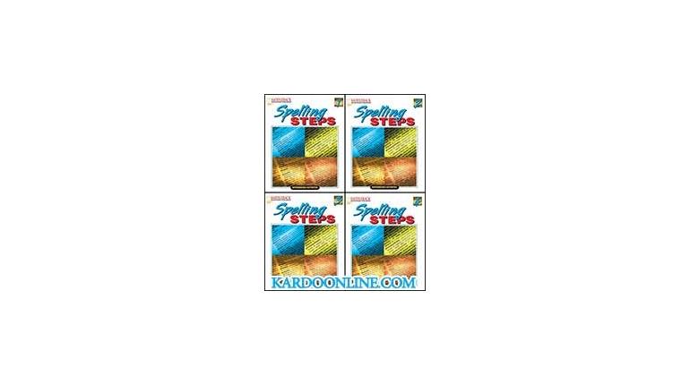 آموزش املای انگلیسی Spelling Steps 1-2-3-4  cover spelling steps آموزش املای انگلیسی Spelling Steps 1 2 3 4