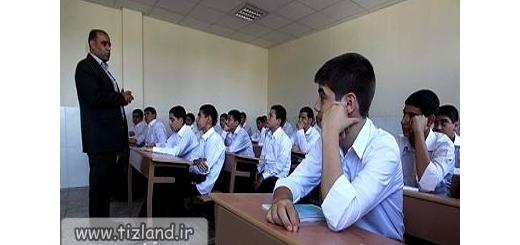 مدارس تهران یکشنبه 3 آبان مجاز به برگزاری امتحان نیستند