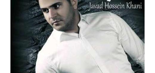 دانلود آلبوم جدید و فوق العاده زیبای آهنگ تکی از جواد حسین خانی