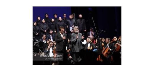 19 اسفند ماه و با رهبری فریدون شهبازیان ارکستر موسیقی ملی در خرمآباد اجرا میکند