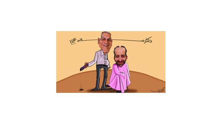 دانلود سریال طنز دکتر سلام قسمت صدو چهارده ۱۱۴