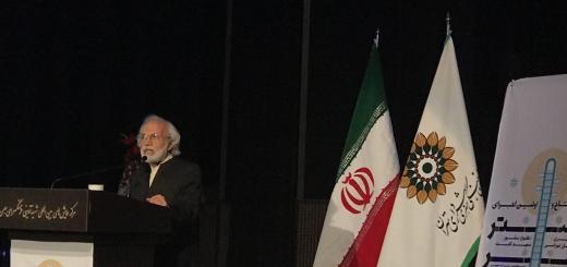 ارکستر شهر در حضور چهرههای برجسته موسیقی افتتاح شد / اجرای ۶ قطعه از بزرگان موسیقی ایران