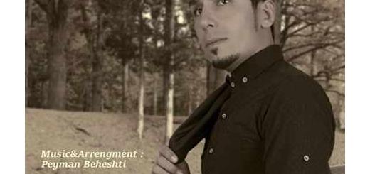 دانلود آلبوم جدید و فوق العاده زیبای آهنگ تکی از جواد خاکپور