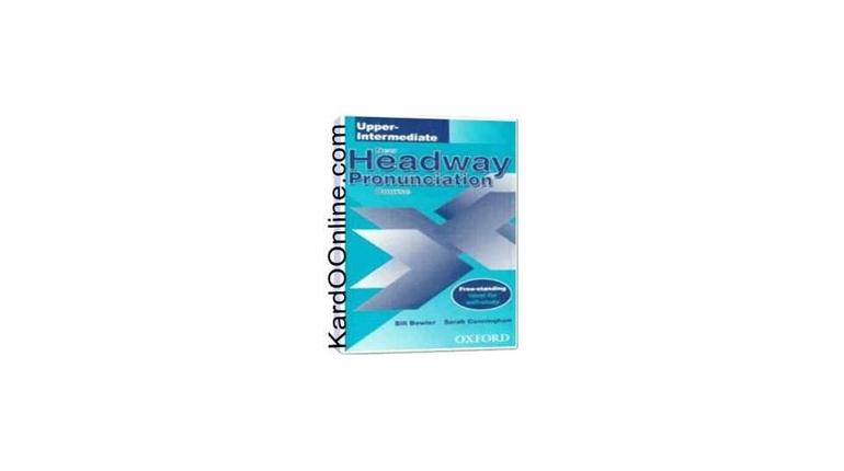 سطح 4 از مجموعه آموزش تلفظ زبان انگلیسی New Headway