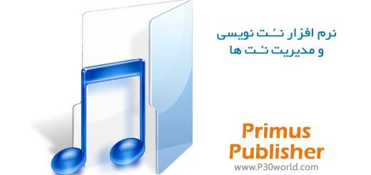 دانلود Primus Publisher 1.1.10873 نرم افزار نت نویسی