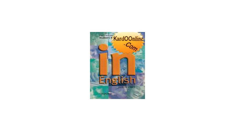 in English Starter+ Elementary