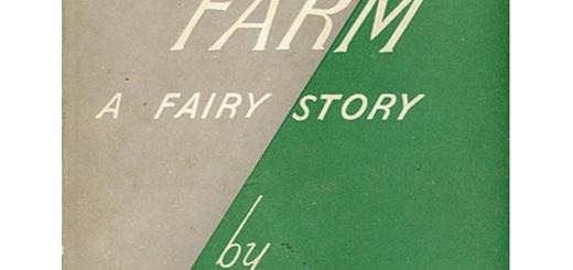 کتاب قلعه حیوانات اثری ماندگار از جرج اورول