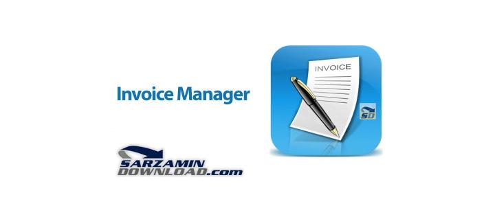 نرم افزار حسابداری ساده و صدور فاکتور  - Invoice Manager v2.1