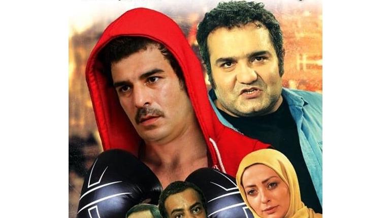 دانلود فیلم ایرانی جدید باران تابستانی با لینک مستقیم