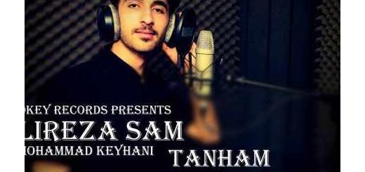 دانلود آلبوم جدید و فوق العاده زیبای آهنگ تکی از علیرضا سام و محمد کیهانی