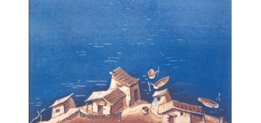 پیرمرد و دریا نوشته ارنست همینگوی برنده نوبل 1954