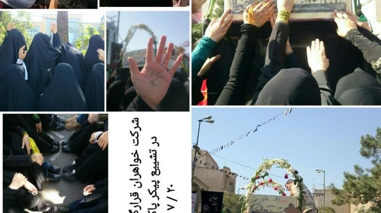 شرکت خواهران قرارگاه منتظران شهادت در مراسم تشییع پیکر پاک شهدای گمنام