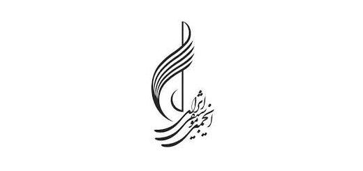با هدف جذب استعدادهای نوجوان در موسیقی مهلت جذب هنرجو توسط انجمن موسیقی تمدید شد
