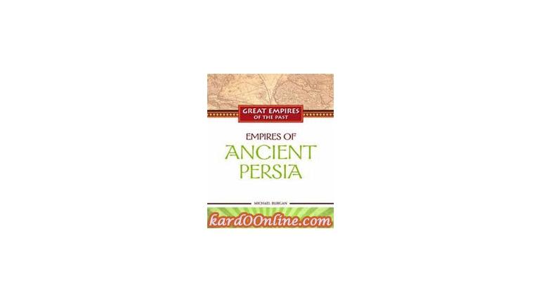کتاب امپراطوری ایران باستان Empires of Ancient Persia