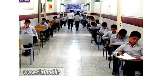 اعلام برنامه امتحانات نهایی شهریور ماه